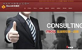 织梦html5金融贷款服务/风险投资企业网站模板(带二级菜单)