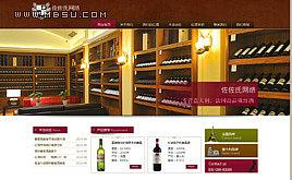 dedecms织梦大气酒业公司网站模板(带测试数据)