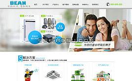 织梦html5通用企业公司/集团工厂网站模板