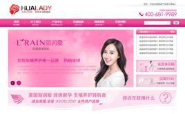 dedecms单产品营销推广型网站模板