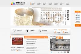 dedecms装饰设计-室内装饰-装修公司网站模板