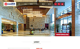 HTML5织梦cms装饰设计/建筑装饰公司网站模板