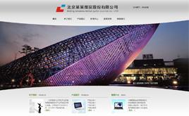 织梦dedecms钢铁企业公司网站模板