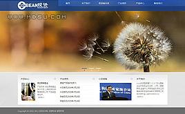 织梦dede蓝色投资公司企业网站模板 带数据后台