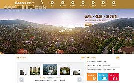dedecms织梦地产建筑工程公司企业网站模板