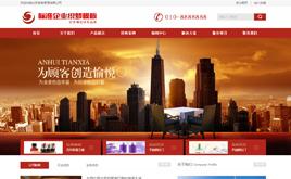 织梦dedecms投资理财公司网站模板