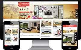 html5响应式自适应手机wap/瓷砖地板砖装修建材吊顶/企业行业网站模板