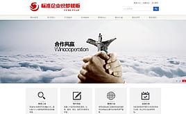 织梦dedecms化工企业公司网站模板