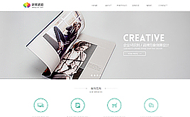 dedecms织梦HTML5网络公司企业网站模板
