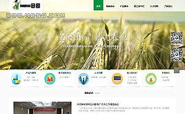 织梦cms农业种植养殖食品环保网站模板 带测试数据