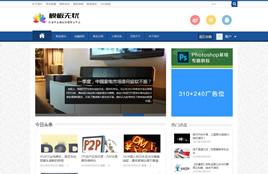 织梦html5文章资讯教程类博客模板(会员中心+手机版)