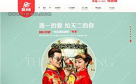 HTML5织梦婚纱影楼/婚庆礼仪摄影工作室网站模板 带数据