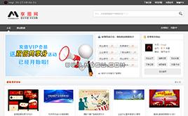 织梦cms图片素材网站模板