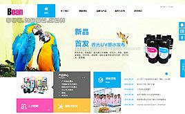 织梦dedecms通用中英文双语企业公司网站模板 带测试数据