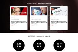2015织梦html5响应式网络公司-网络工作室模板