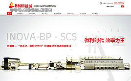织梦HTML5机械机电工业设备公司企业网站模板 带下拉菜单