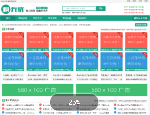 眼下最火最赚钱的微商货源网站织梦模板 【兼容手机自适应模板】