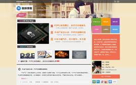 dedecms小清新个人博客模板(带手机版)