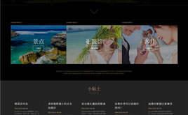 html5响应式婚纱摄影旅游定制自适应手机wap模板源码