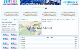 织梦贷款网址导航网站模板