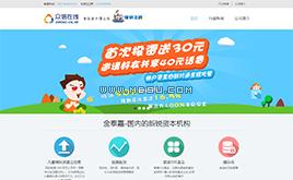 织梦HTML5金融贷款投资公司网站模板