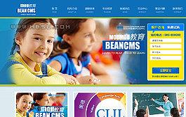 织梦html5儿童早教教育辅导培训机构学校企业网站模板
