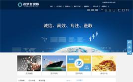 dede织梦投资基金融资理财服务行业企业通用网站模板
