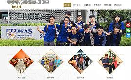 织梦html5培训机构留学教育企业网站模板 带手机版(wap)