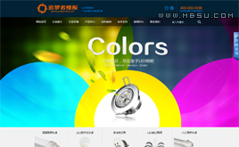 织梦大气灯饰产品展示企业通用网站模板