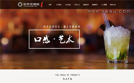 织梦大气餐饮连锁店咖啡厅/饮料品牌网站模板