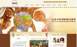 织梦cms幼儿园/学校教育/培训机构类网站企业模板