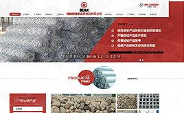 织梦html5金属制品电子五金通用企业公司模板(带后台+数据)