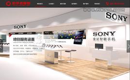 织梦dede大气黑色展品展示企业通用网站模板