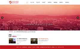 织梦CMS文化传媒公司网站模板
