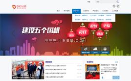 织梦CMS机械设备公司企业网站模板(简繁双语)