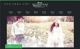 HTML5织梦dedecms婚纱摄影婚庆影楼工作室网站模板 带图集