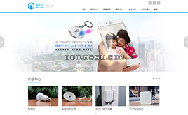 织梦CMS HTML5自适应电子产品展示公司企业网站模板