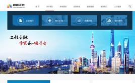 织梦大气金融类通用企业网站模板
