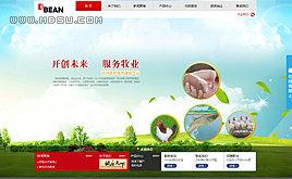 织梦cms环保肥料饲料农业种植水产养殖公司企业网站模板
