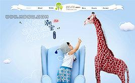 HTML5织梦dede儿童摄影/影楼/写真/摄影工作室网站模板