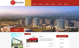 织梦dede投资基金融资理财地产服务行业企业网站模板