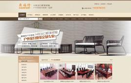dedecms办公家具-装饰材料-建材装修类整站模板