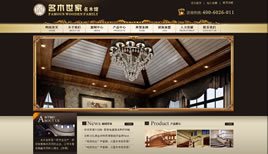 dedecms家具沙发灯饰类展示销售公司网站模板
