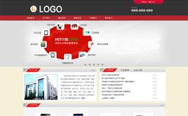 dedecms红色大气通用企业网站模板