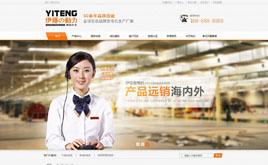 织梦模板橙色通用企业网站模板
