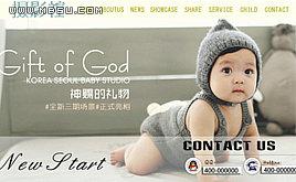 dede织梦儿童摄影/影楼/写真/摄影工作室网站模板