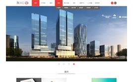 织梦营销策划/广告/传媒设计公司模板(导航下拉)