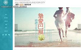 织梦dedecms婚纱摄影婚庆影楼工作室网站模板(带测试数据)