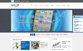 织梦投资/招商/建站网站模板(导航下拉,搜索,客服,留言,TAG标签)
