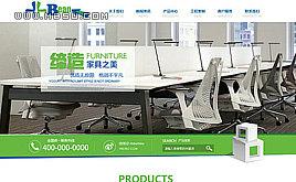 织梦cms建筑装饰/办公家具/电子五金通用公司企业网站模版